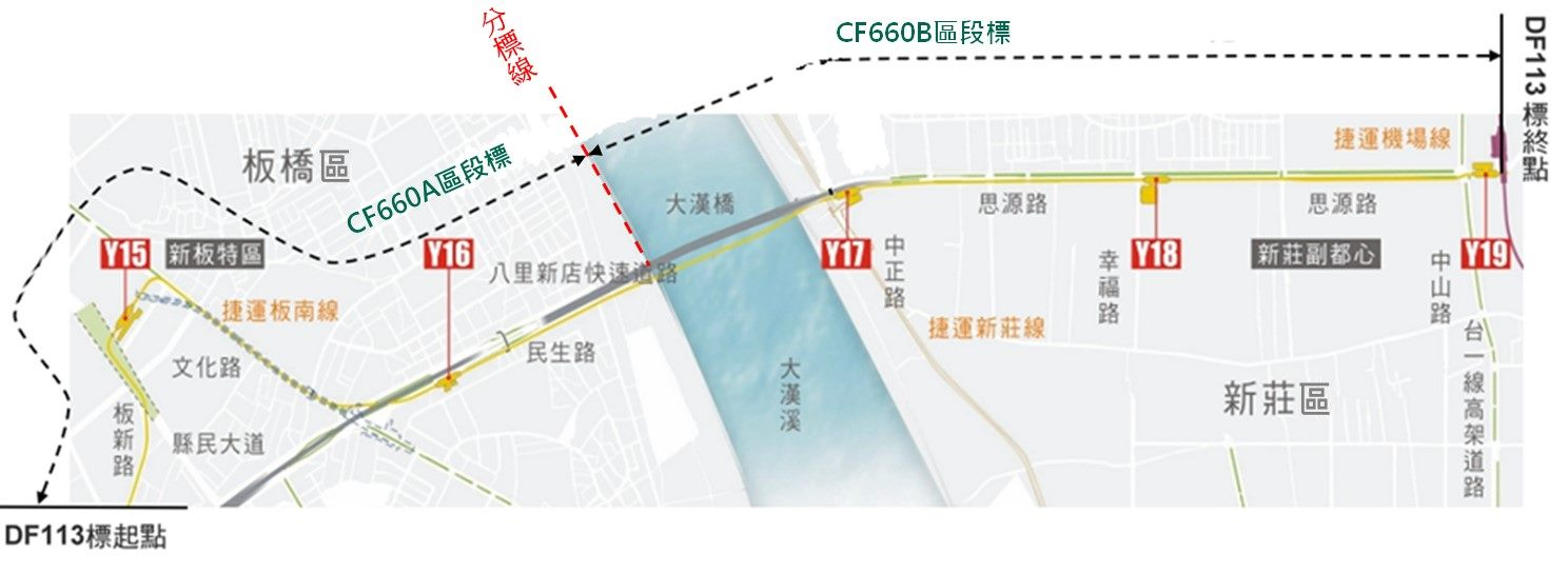 CF660區段標施工範圍圖