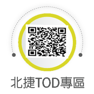 臺北捷運TOD專區(另開新視窗)