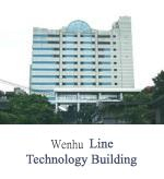 Wenhu Line Technology Building