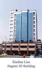 Xindian Line Jingmei JD Building