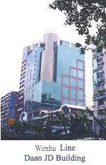 Wenhu Line Daan JD Building