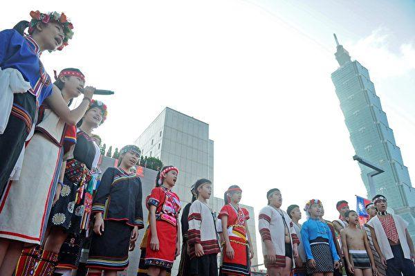 原住民族兒童暨少年合唱團