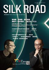 Silk Road 055