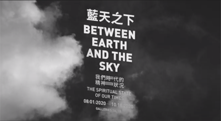 Between Earth and the Sky: The Spiritual State of Our Times(CF) Link, open with new window