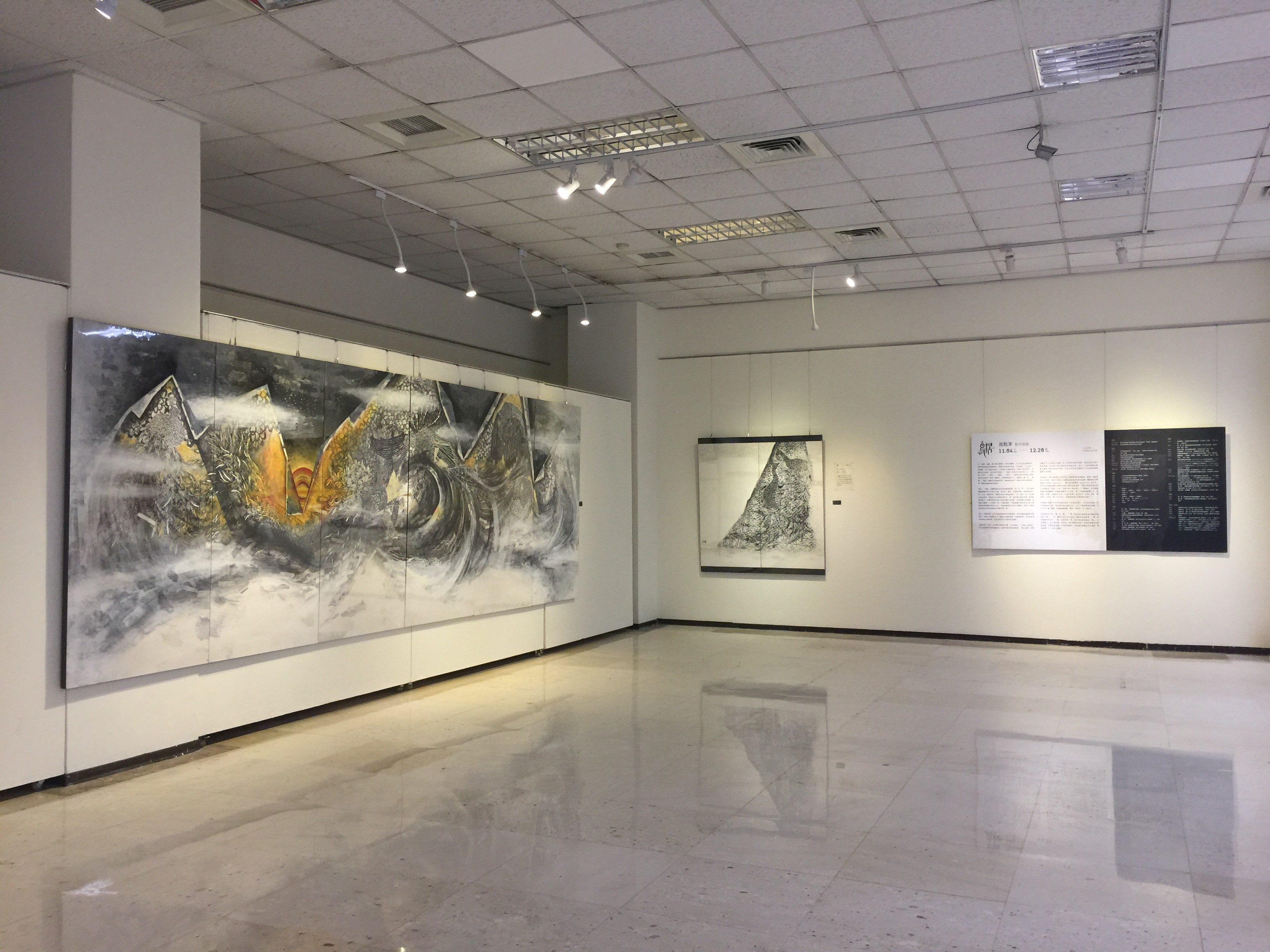駐館展覽:視覺藝術