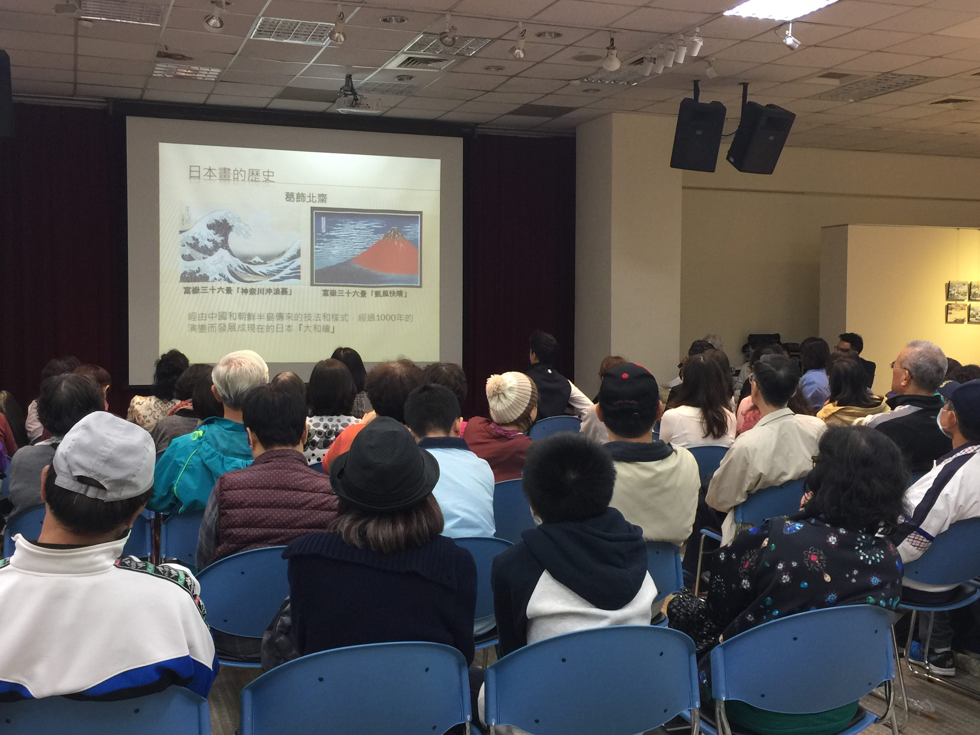 Citizen lectures