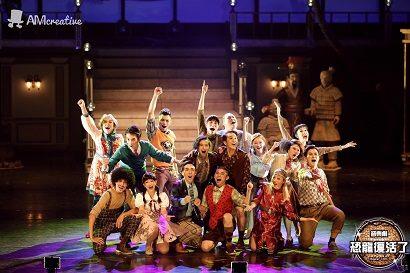 01/25-01/27《Musical TARU!恐龍復活了!音樂劇》安徒生和莫札特的創意劇場