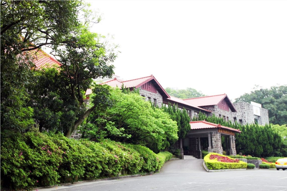 Taipei In-Service Teacher Training Center