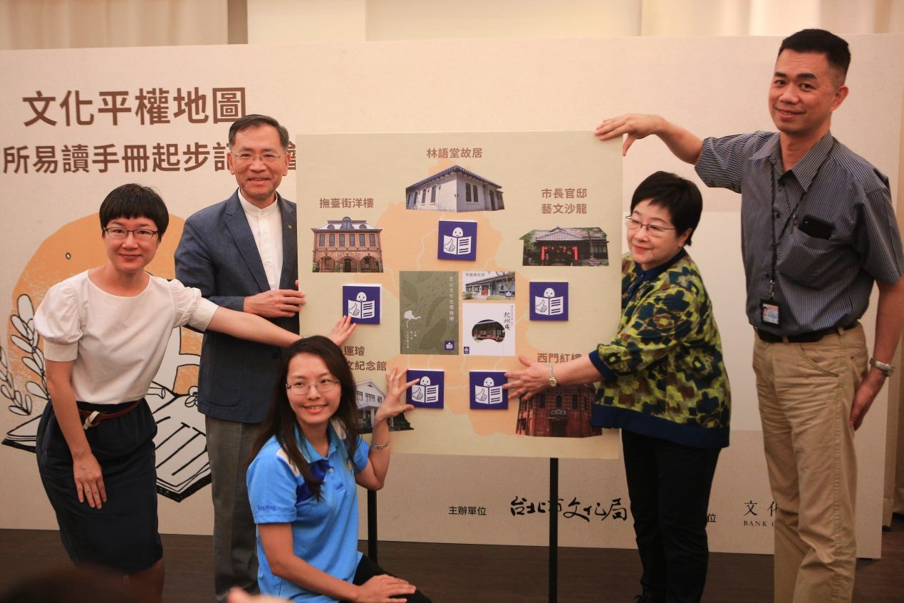 Association for Persons with Intellectual Disability in Taiwan at the launch of the Easy-to-Read Guidebook on September 4.