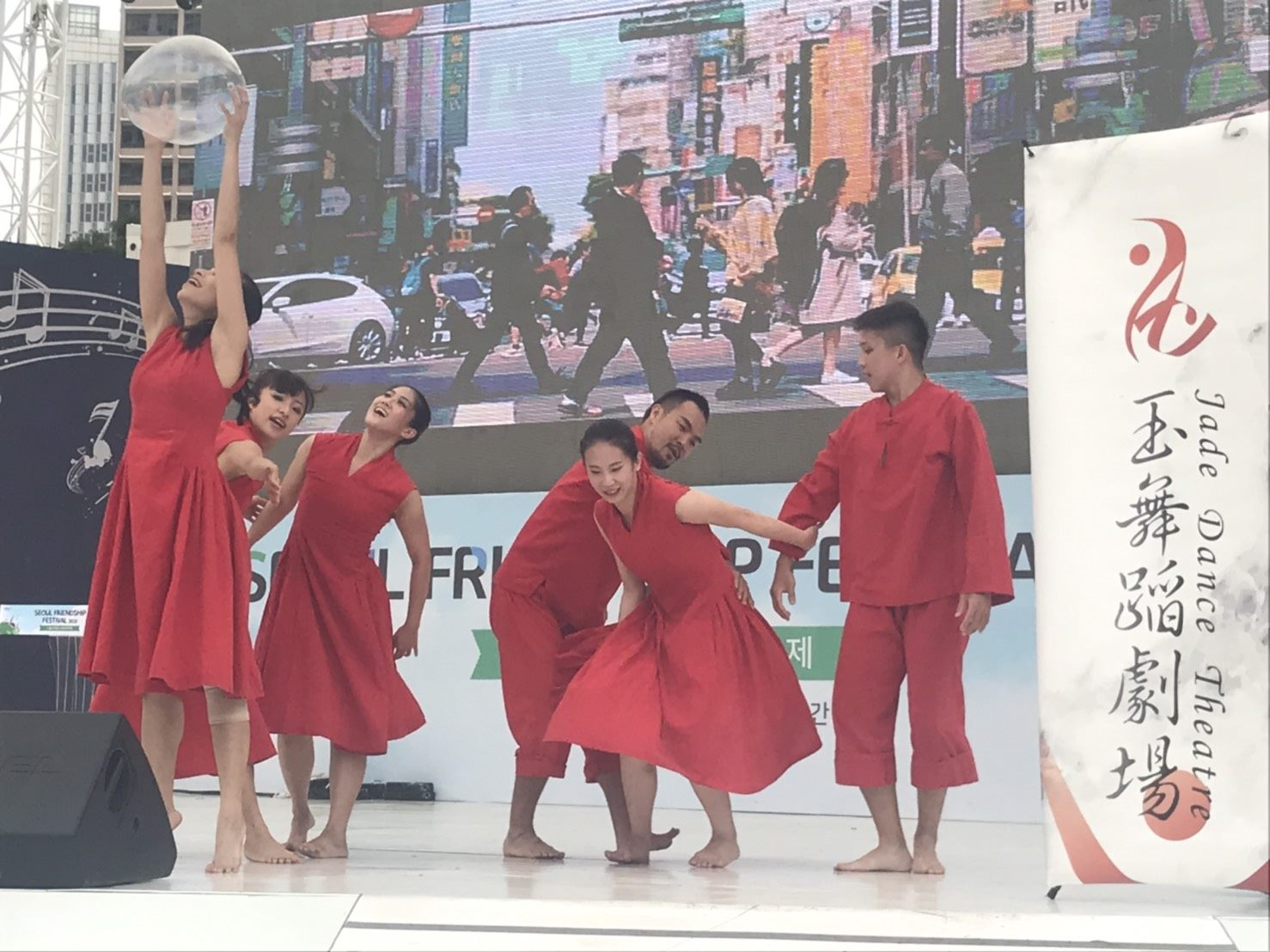 The Jade Dance Theatre performance at the festival