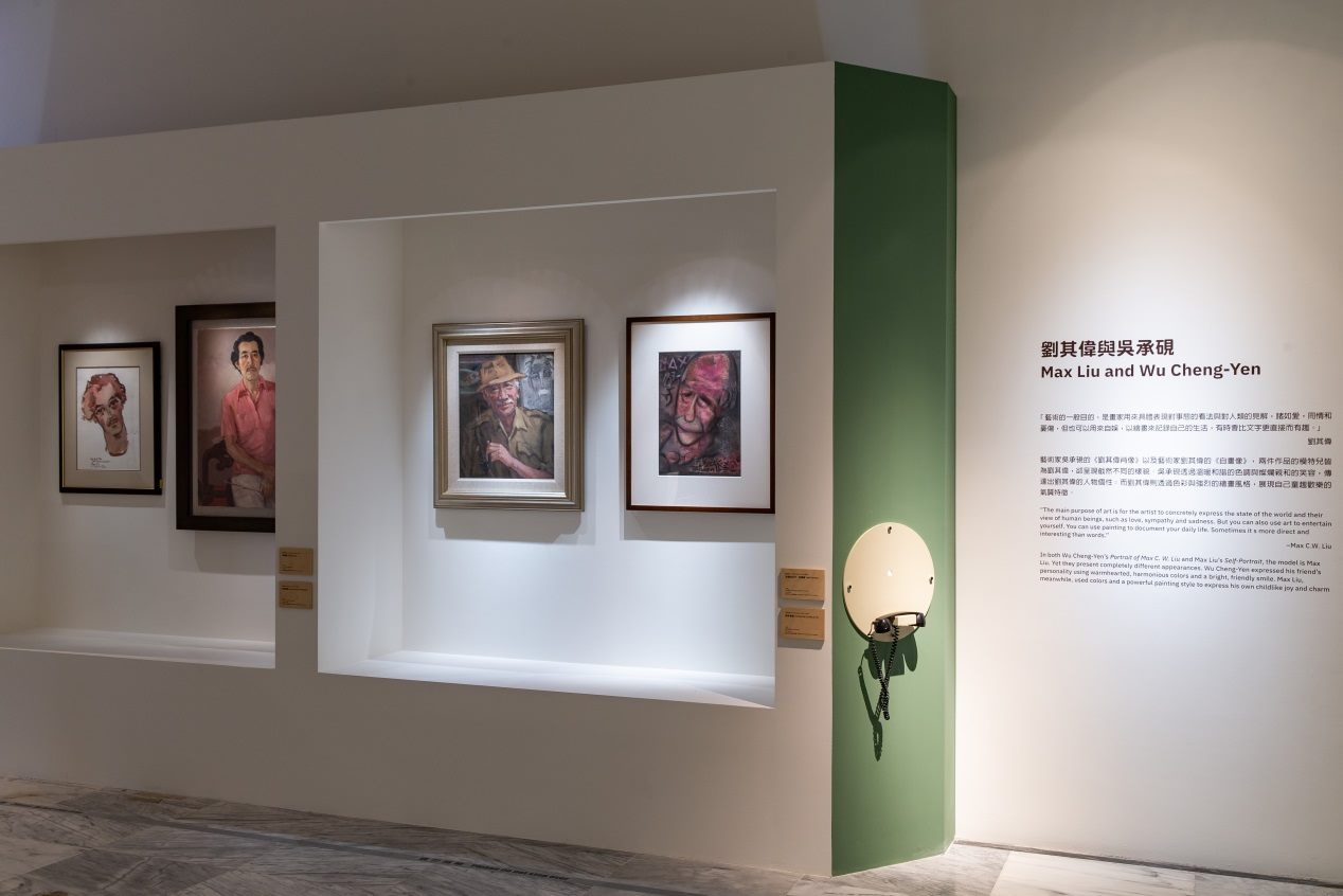 "Wu Cheng-yen's ""Portrait of Max C.W. Liu"" and Liu's ""Self-Portrait,"" which they made for each other in 1980."