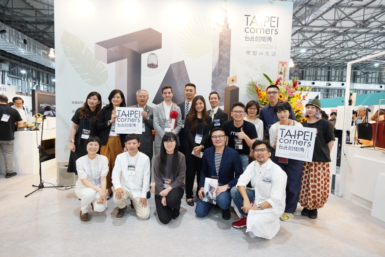 "TAIPEI corners"" brings together Taiwan's 15 premium brands at the Design Tokyo 2019."