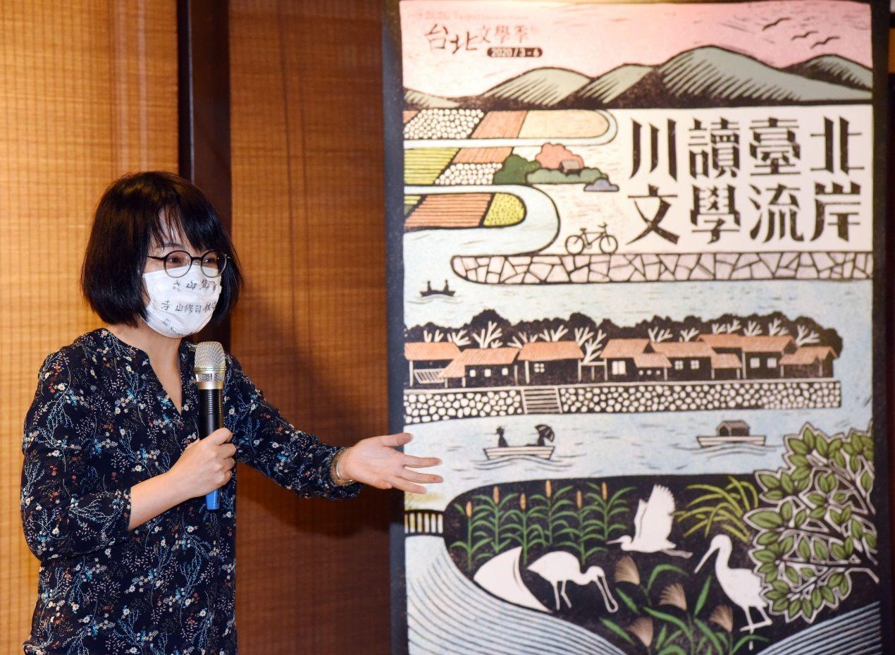 Taipei Literature Film Festival curator Kelly Yang.