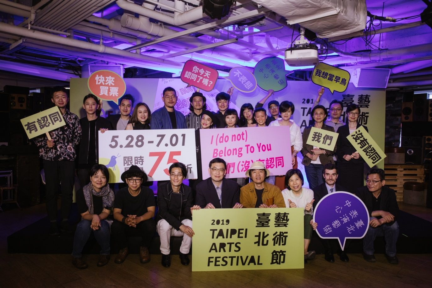 Tian Wei, front row, 4th from left, deputy director of Taipei City Government's Department of Cultural Affairs, with performing artists.