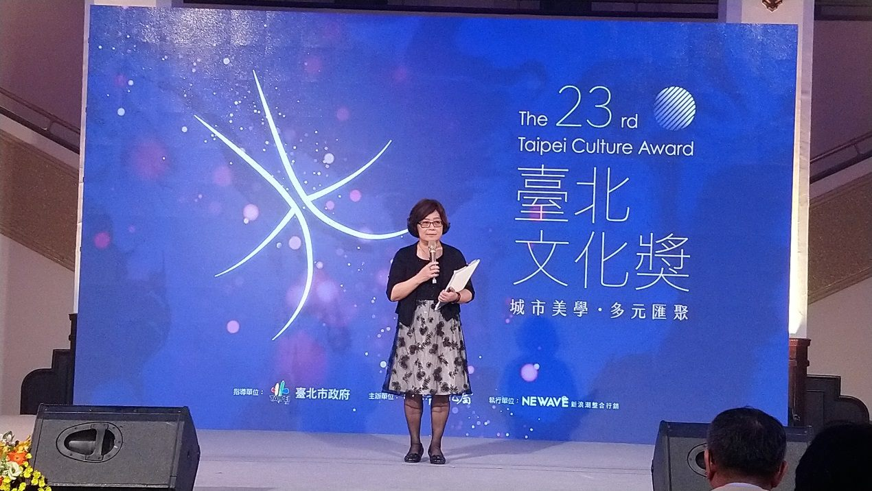 Feng De-bing is a winner of the 23rd Taipei Culture Award.