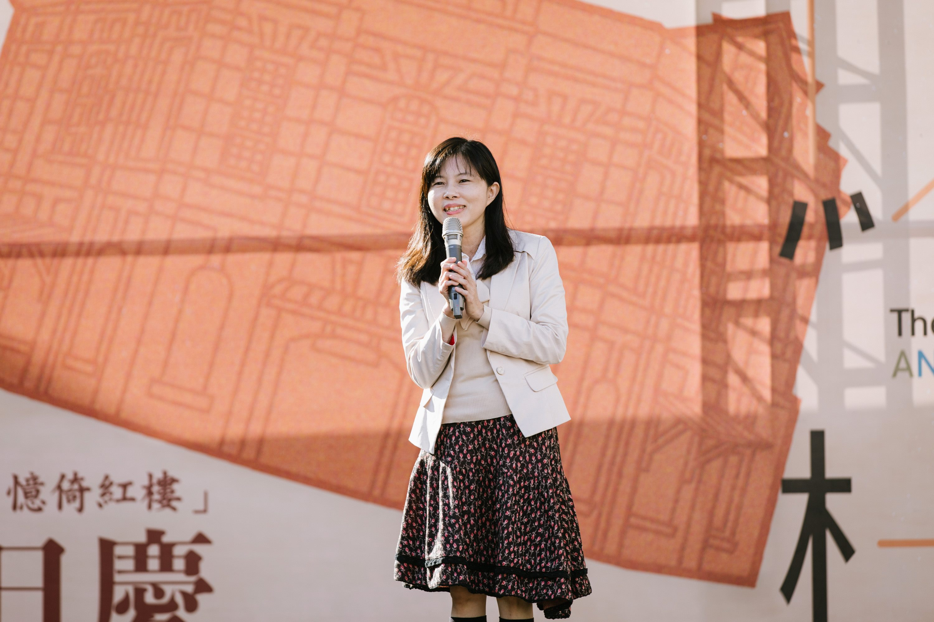 Chen Yuxin (陳譽馨), the Deputy Commissioner of the Department of Cultural Affairs welcomes everyone to the press conference.