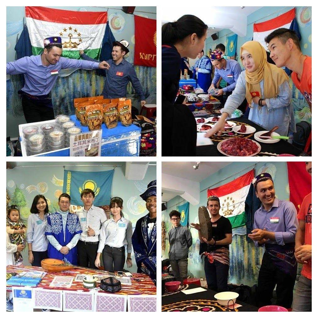 Department of Cultural Affairs-News & Activities-Nowruz