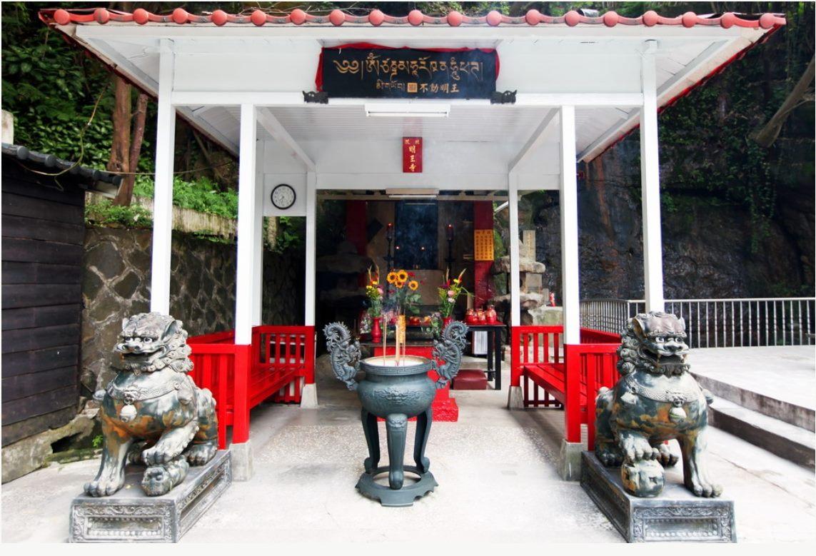 Beitou Grotto to the Buddhist Deity Acala