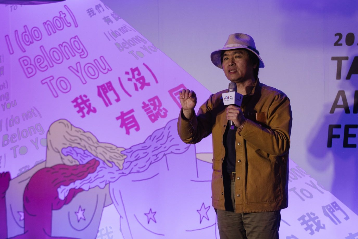 The director of Taipei Performing Arts Center, Wang Meng, explains the theme of this year's festival