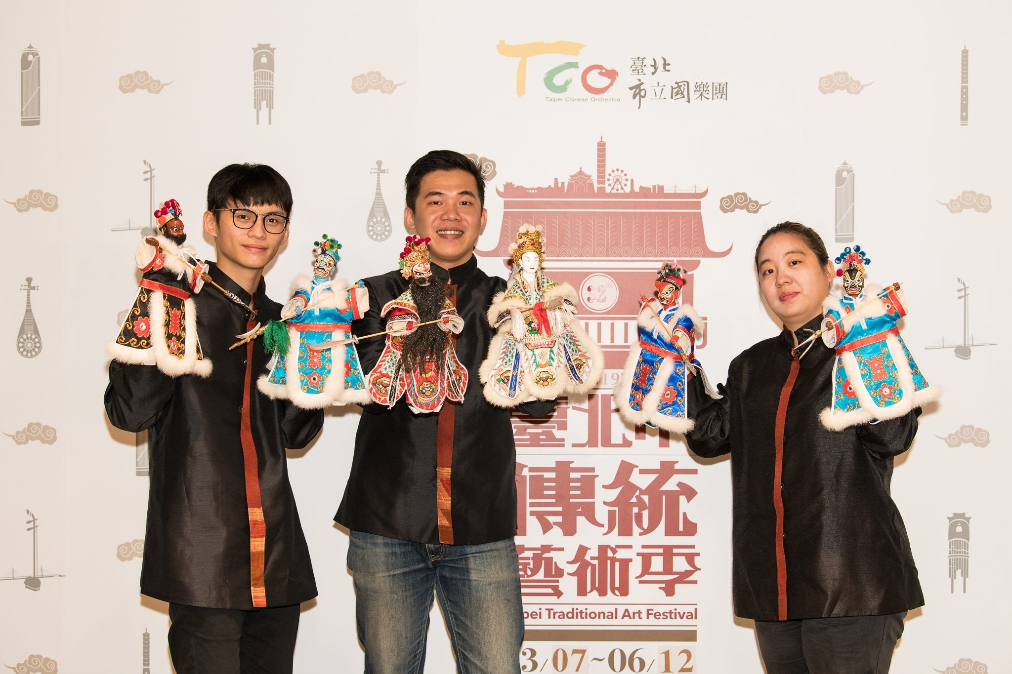 The 32nd Taipei Traditional Arts Festival includes a wide variety of programs such as puppet shows.