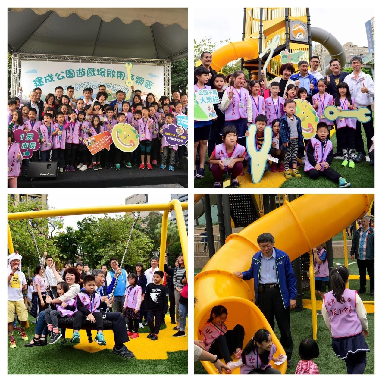 At the opening ceremony of Taipei's new inclusive playground in Jiancheng Park on March 30, Taipei City Mayor Ko Wen-je has fun with children