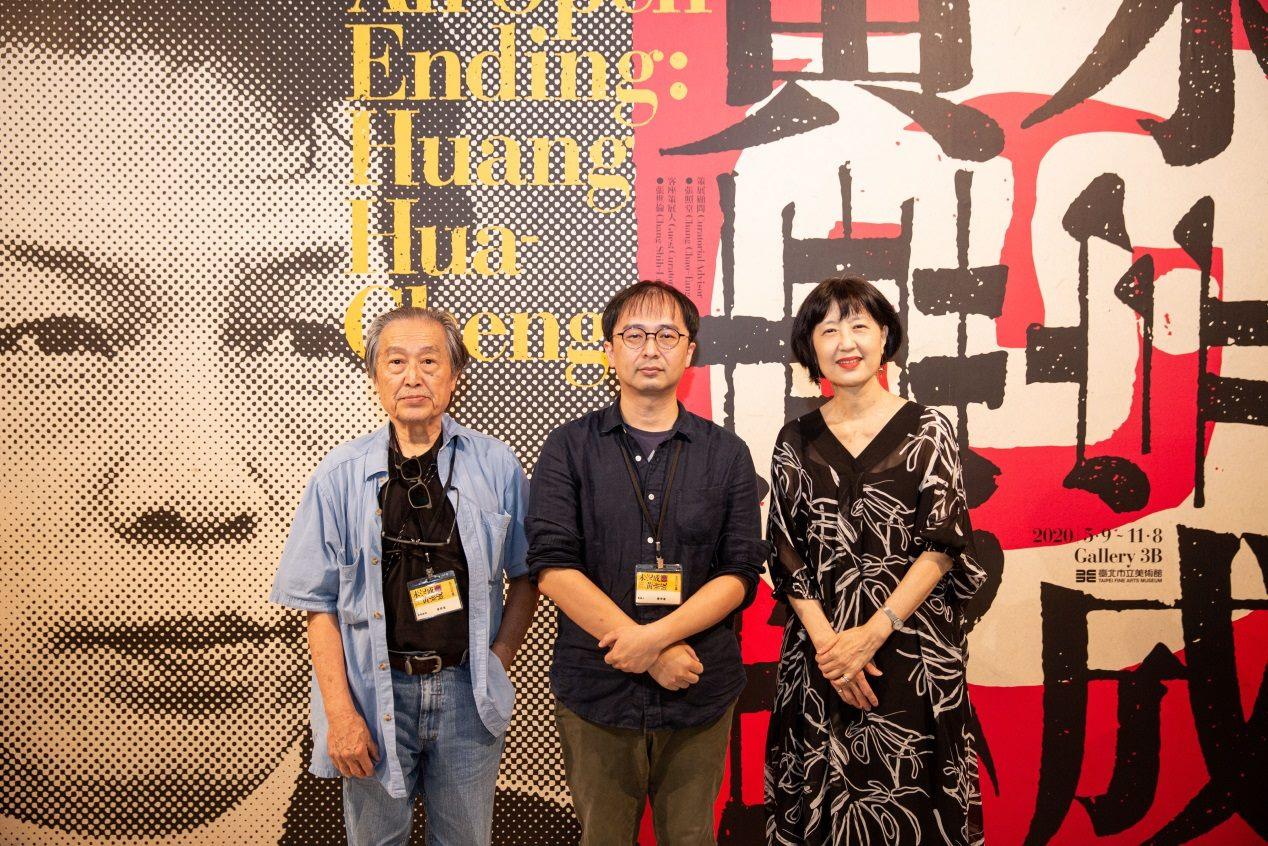 """""""An Open Ending: Huang Hua-cheng."""""""