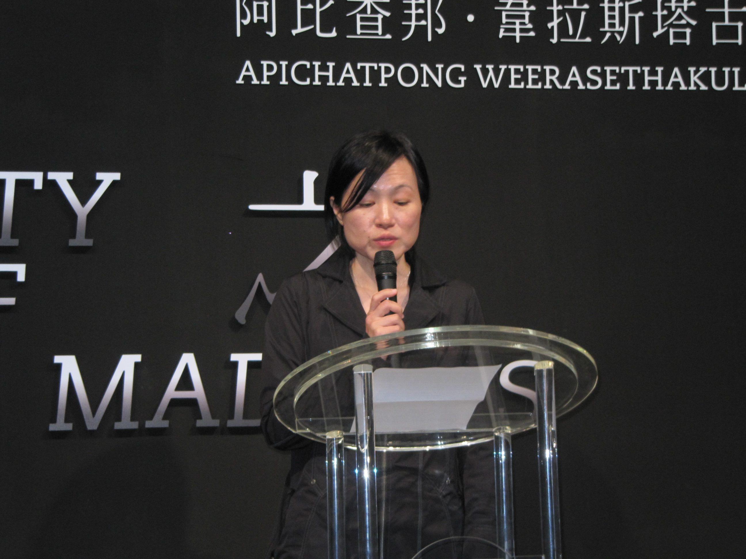 Yu Si-ying (余思穎)