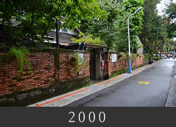 2000年代