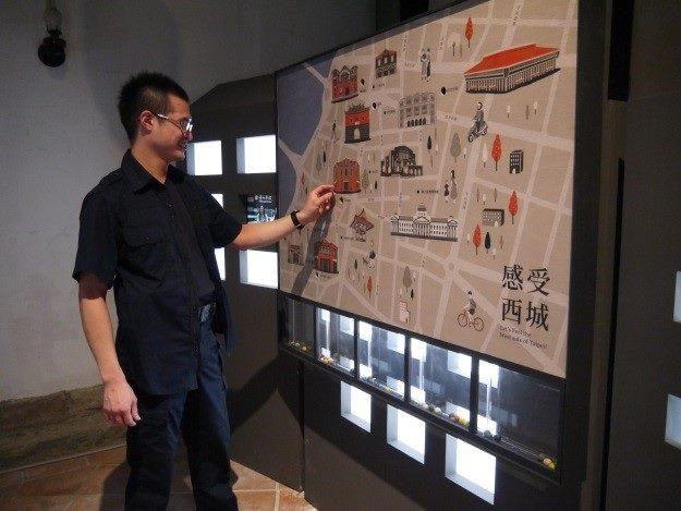 風華再現展間,感受西城互動裝置讓民眾表達對西城的想望