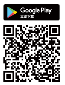下載台北捷運GO App(Android版)