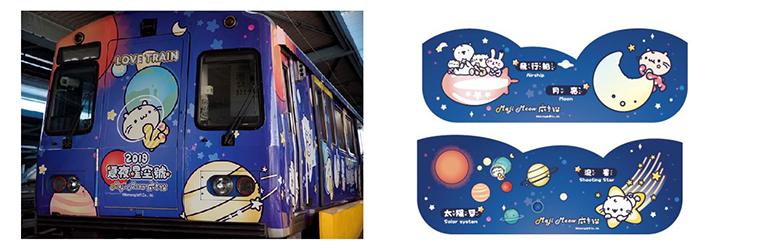 108年度 「夏夜星空號」親子彩繪列車及貼圖