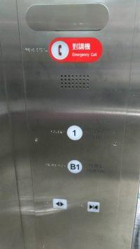 電梯對講機