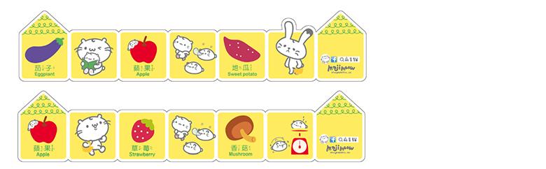蔬果系列貼圖