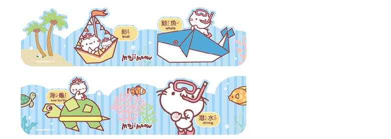 海底世界系列貼圖