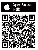 下載台北捷運GO App(iOS版)