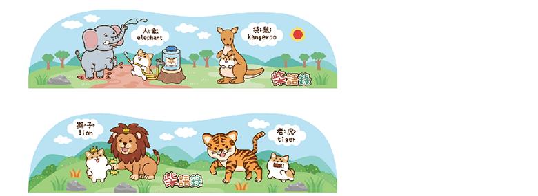 動物系列貼圖