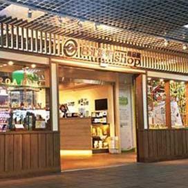 臺北捷運商品館