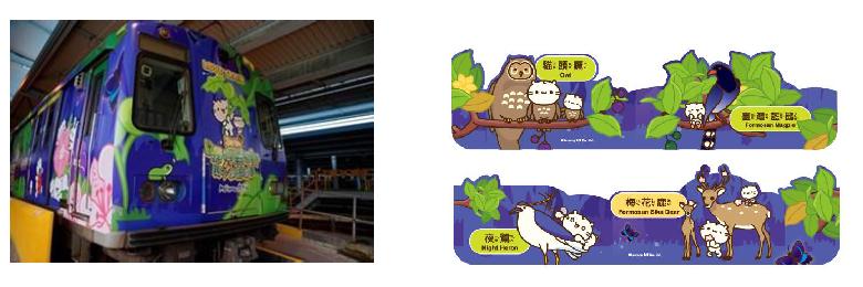 109年度 「探索森林」親子彩繪列車及貼圖(夜晚)