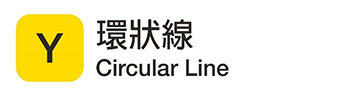 Y Circular Line