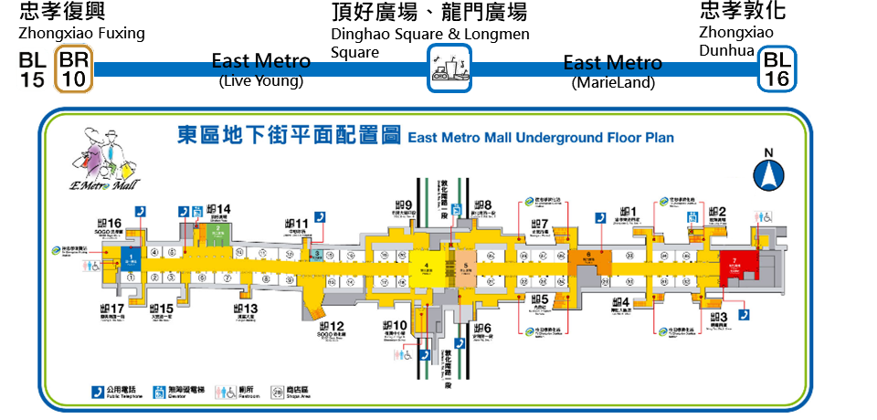 East Metro Mall Location