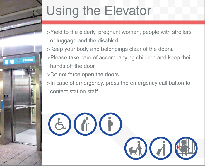 Safety Guide - Using the Elevator