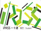 iPASS-Student