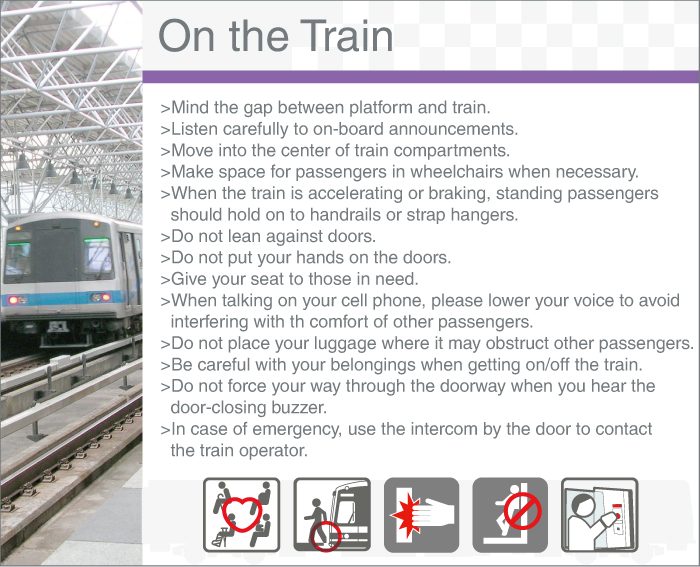 Safety Guide - On the Train
