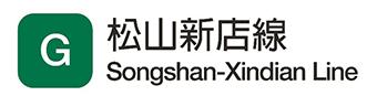 G Songshan-Xindian Line