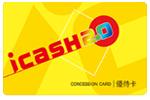 icash-Concessionaire