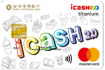 icash-Co-branded credit cards