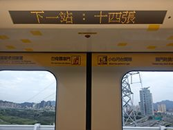 Train Passenger Information Systems-Circular Line