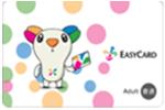 EasyCard-Adult