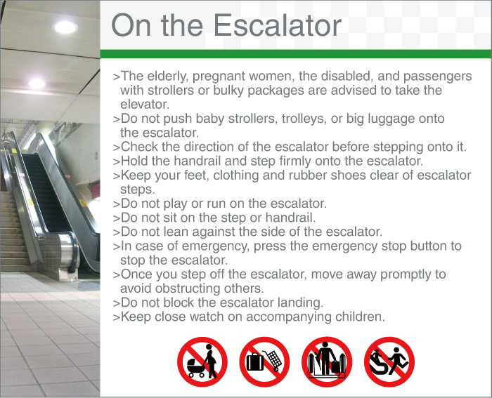 Safety Guide - On the Escalator