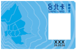 EasyCard-Welfare